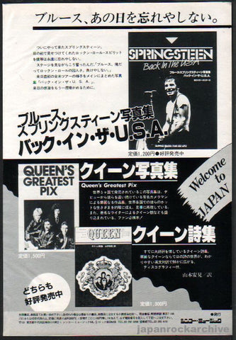Bruce Springsteen 1985/05 Back In The USA Japan book promo ad