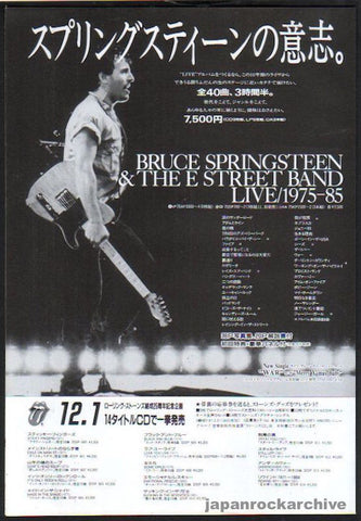 Bruce Springsteen 1987/01 Bruce Springsteen & The E Street Band Live 1975 -1985 Japan album promo ad