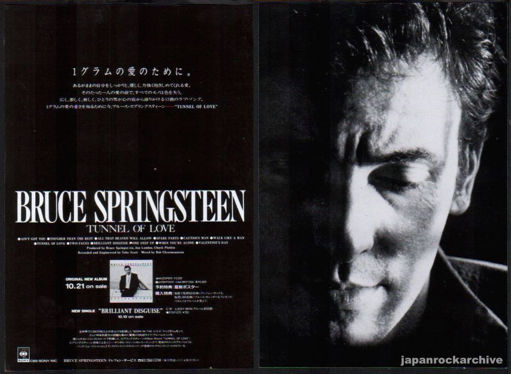 Bruce Springsteen 1987/11 Tunnel of Love Japan album promo ad