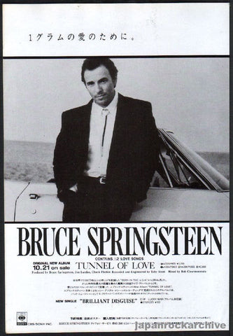 Bruce Springsteen 1987/12 Tunnel of Love Japan album promo ad