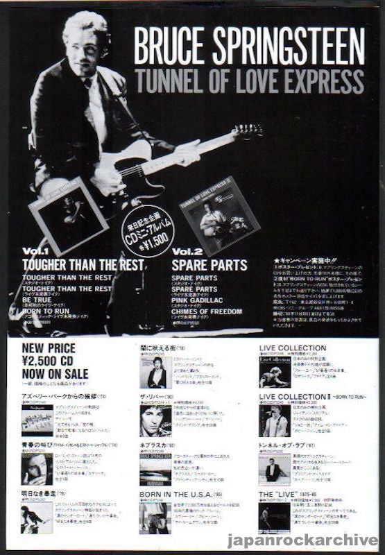 Bruce Springsteen 1988/11 Tunnel of Love Express Japan album promo ad