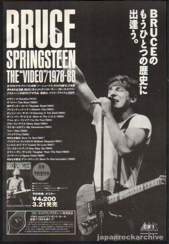 Bruce Springsteen 1989/04 Video Anthology 1978 - 1988 Japan video promo ad