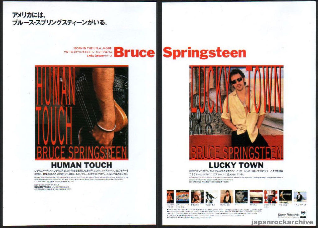 Bruce Springsteen 1992/05 Human Touch / Lucky Town Japan album promo ad