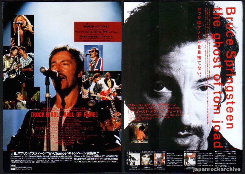 Bruce Springsteen 1996/01 The Ghost of Tom Joad Japan album promo ad