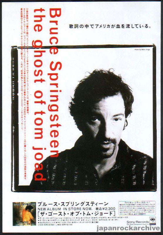 Bruce Springsteen 1996/02 The Ghost of Tom Joad Japan album promo ad