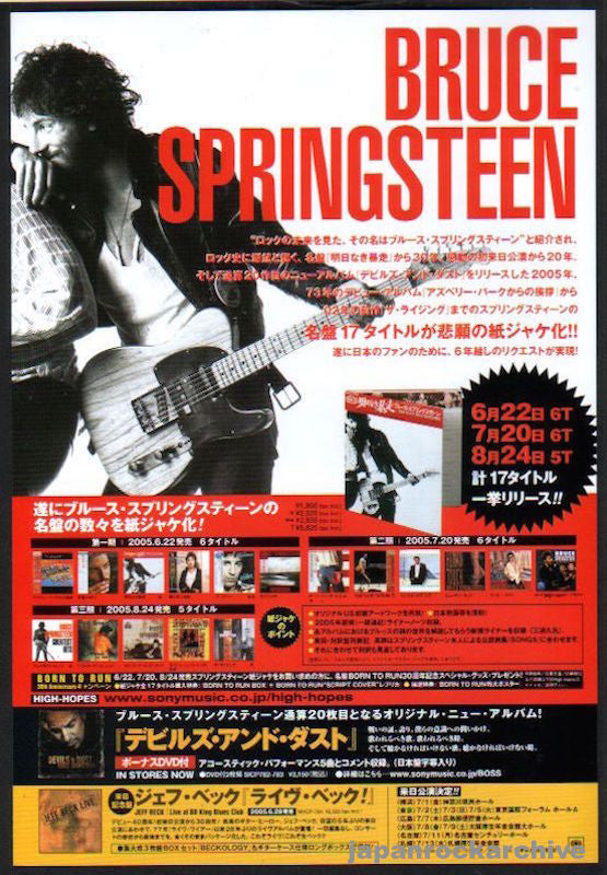 Bruce Springsteen 2005/07 Paper Jacket CD re-releases Japan album promo ad