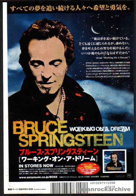 Bruce Springsteen 2009/03 Working On A Dream Japan album promo ad