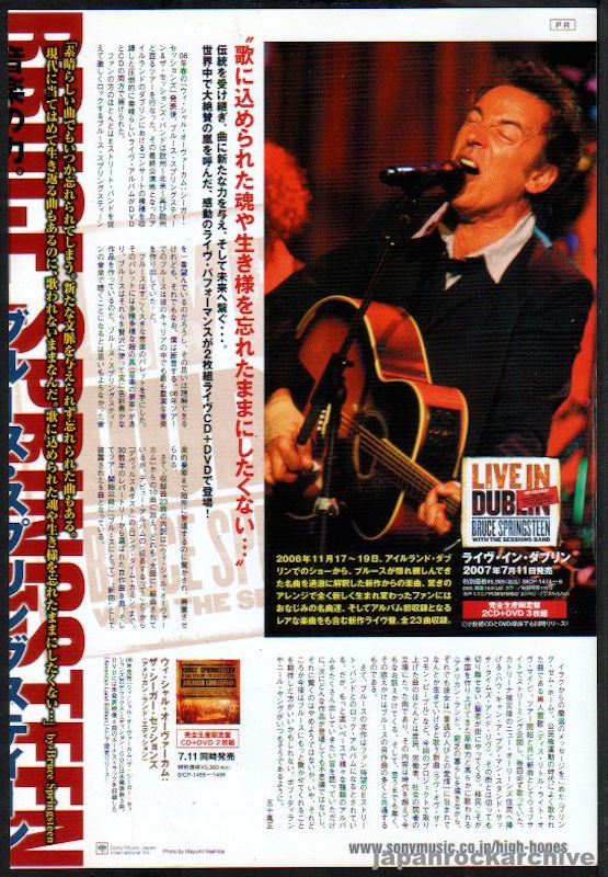 Bruce Springsteen 2007/08 Live in Dublin Japan album / dvd promo ad
