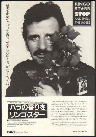 Ringo Starr 1982/02 Stop And Smell The Roses Japan album promo ad