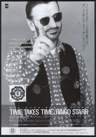Ringo Starr 1992/12 Time Takes Time Japan album promo ad