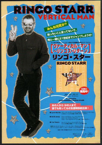 Ringo Starr 1998/08 Vertical Man Japan album promo ad