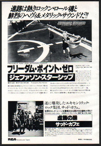 Jefferson Starship 1980/01 Freedom At Point Zero Japan album promo ad