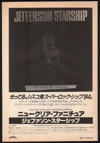 Jefferson Starship 1984/08 Nuclear Furniture Japan album promo ad