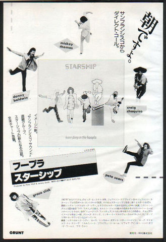 Jefferson Starship 1985/11 Knee Deep In The Hoopla Japan album promo ad