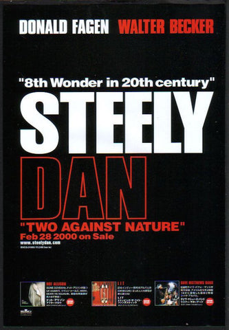 Steely Dan 2000/03 Two Against Nature Japan album promo ad