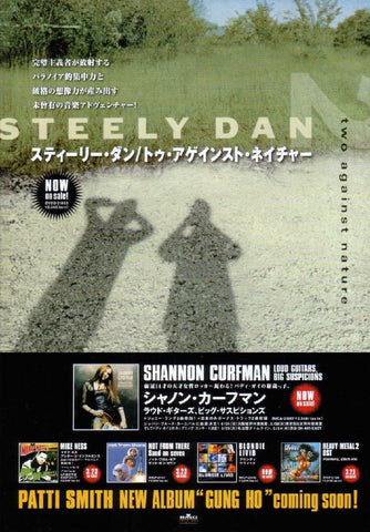 Steely Dan 2000/04 Two Against Nature Japan album promo ad