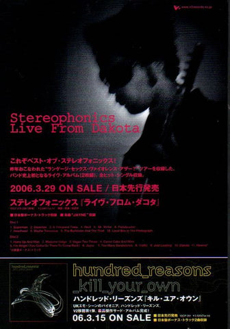 Stereophonics 2006/04 Live From Dakota Japan album promo ad