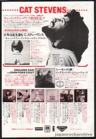 Cat Stevens 1972/09 Harold and Maude Japan album / tour promo ad