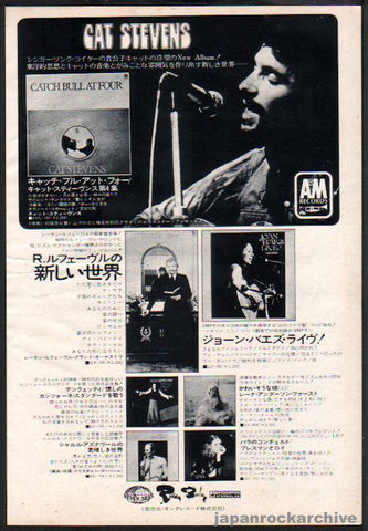 Cat Stevens 1972/09 Catch Bull At Four Japan album promo ad