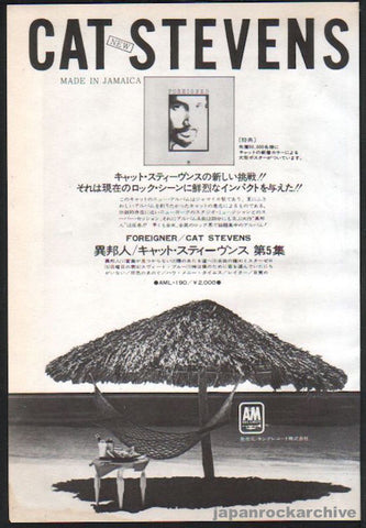 Cat Stevens 1973/09 Foreigner Japan album promo ad