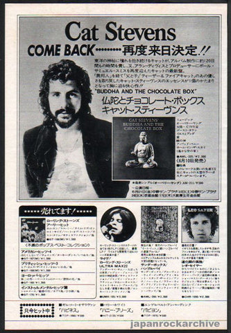 Cat Stevens 1974/06 Buddha and the Chocolate Box Japan album / tour promo ad