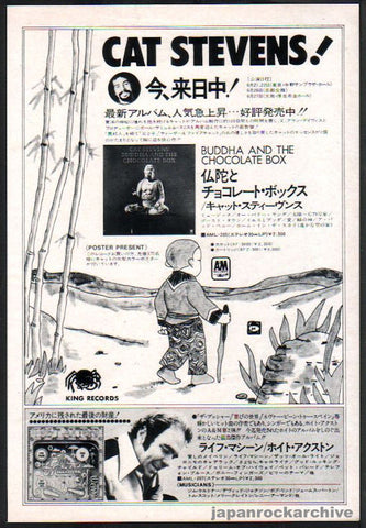 Cat Stevens 1974/07 Buddha and the Chocolate Box Japan album / tour promo ad