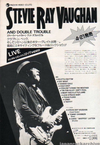 Stevie Ray Vaughan 1985/05 Live Japan video promo ad