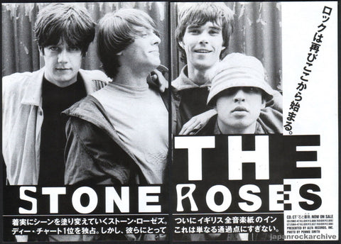 The Stone Roses 1989/09 S/T Japan debut album promo ad