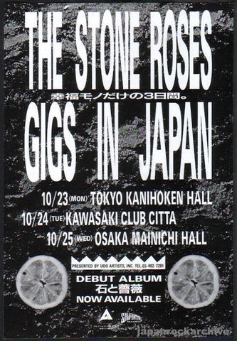 The Stone Roses 1989/11 debut Japan album / tour promo ad