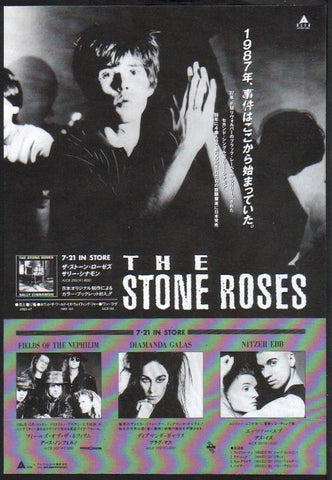 The Stone Roses 1991/08 Sally Cinnamon Japan record promo ad