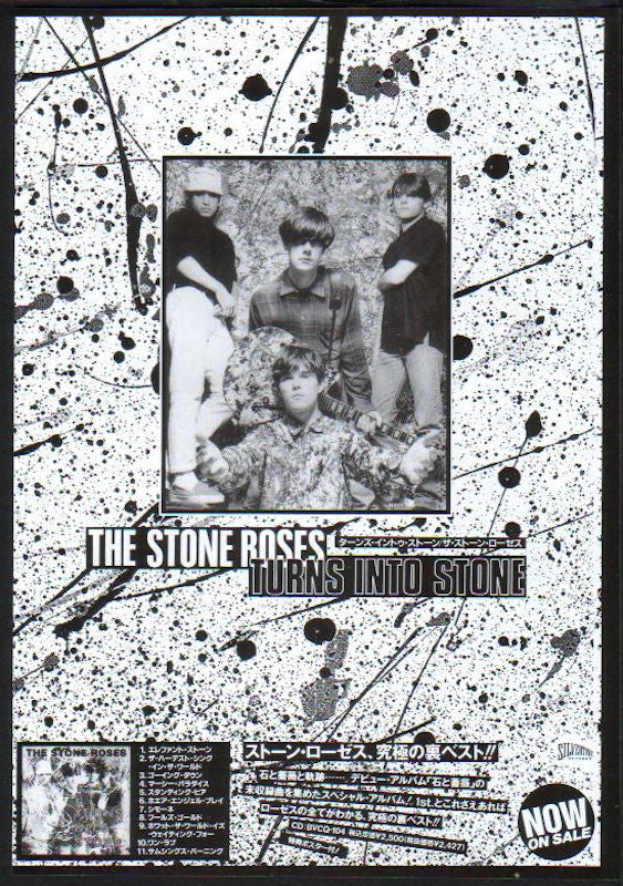 The Stone Roses 1992/11 Turns Into Stone Japan album promo ad
