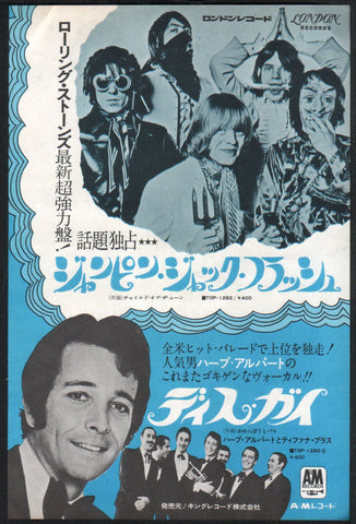 The Rolling Stones 1968/08 Jumping Jack Flash Japan single promo ad