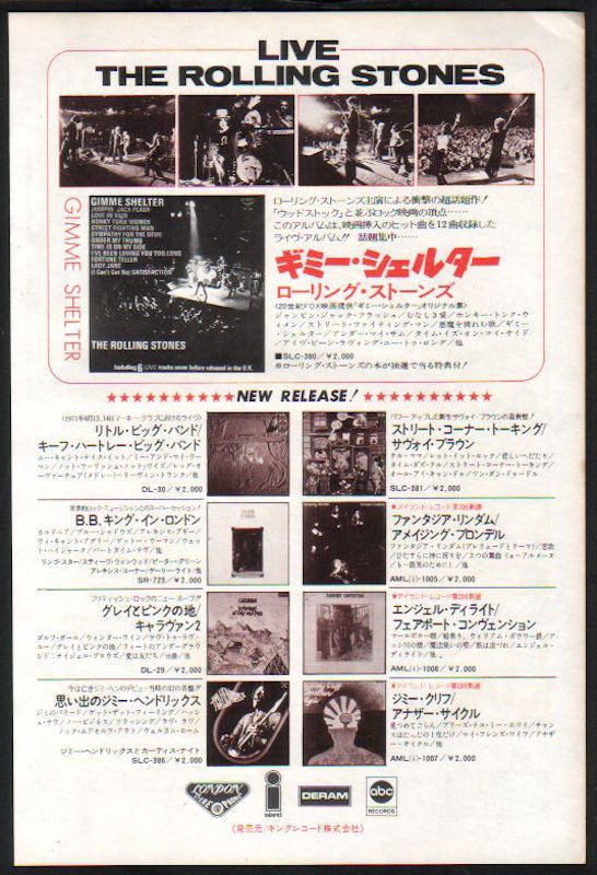 The Rolling Stones 1972/01 Gimme Shelter Live Japan album promo ad