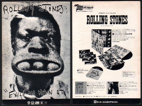 The Rolling Stones 1972/07 Exile On Main Street Japan album promo ad