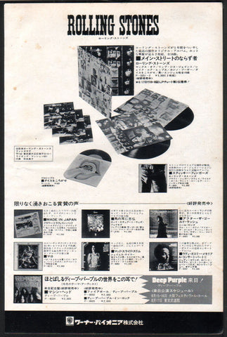 The Rolling Stones 1972/08 Exile On Main Street Japan album promo ad