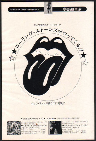 The Rolling Stones 1973/01 Japan tour / album promo ad