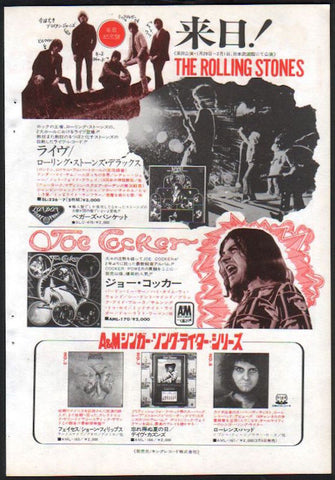 The Rolling Stones Collection – Japan Rock Archive