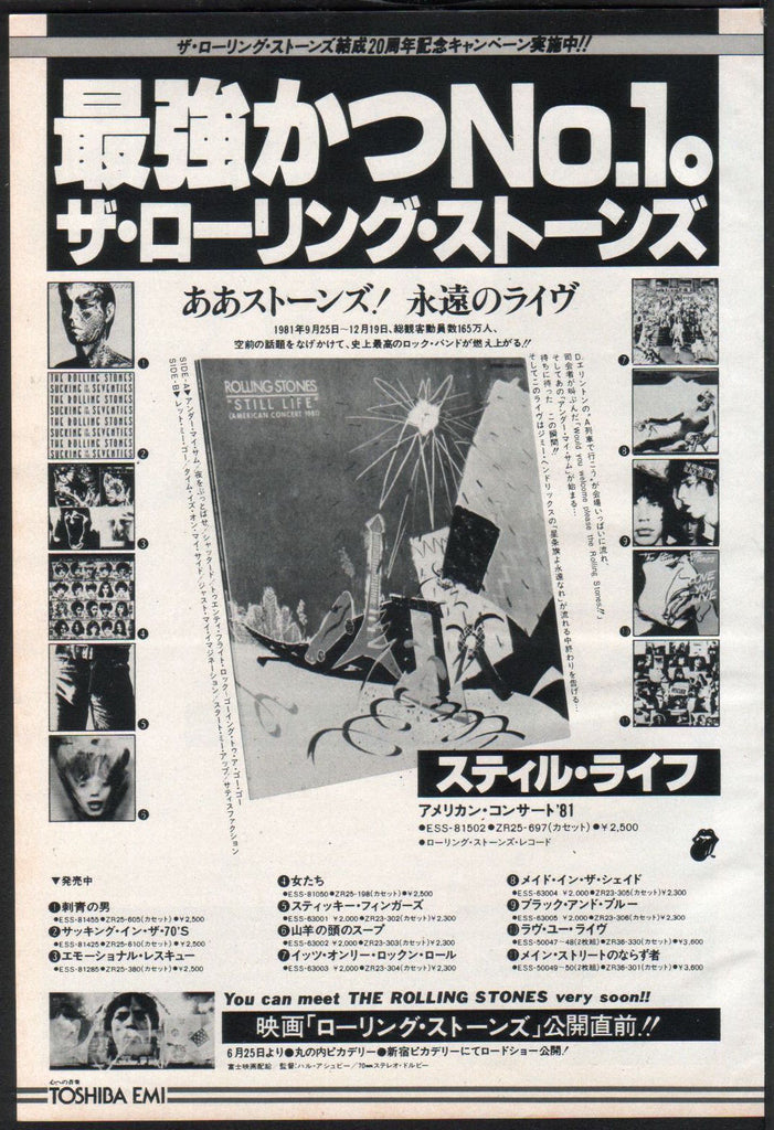 The Rolling Stones 1983/07 Still Life Japan album promo ad
