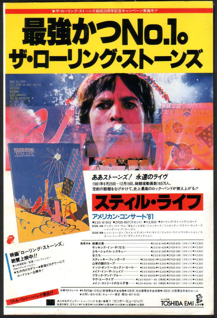 The Rolling Stones 1983/08 Still Life Japan album promo ad