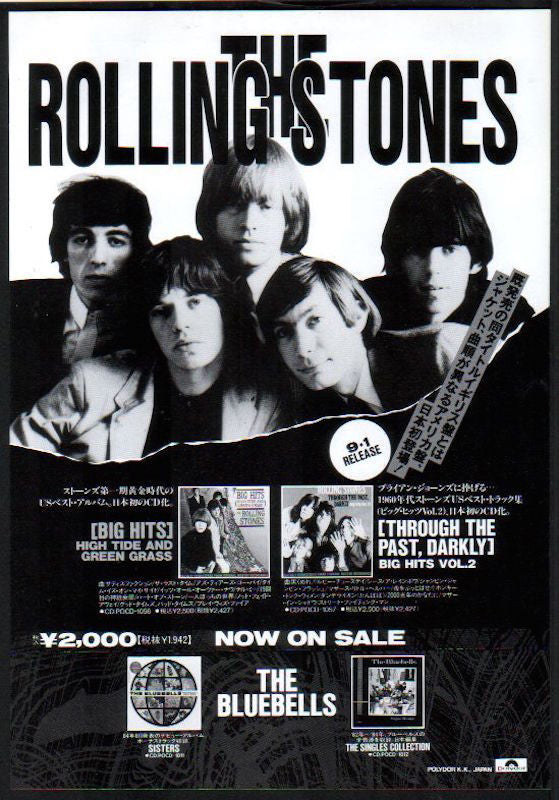 The Rolling Stones 1991/10 Big Hits / Through The Past Darkly Japan album promo ad