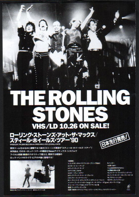 The Rolling Stones 1994/11 At The Max Japan video promo ad