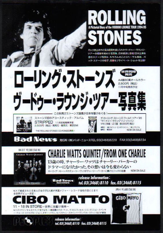 The Rolling Stones 1995/12 A Pictorial Story of The Voodoo Lounge Tour Japan book promo ad
