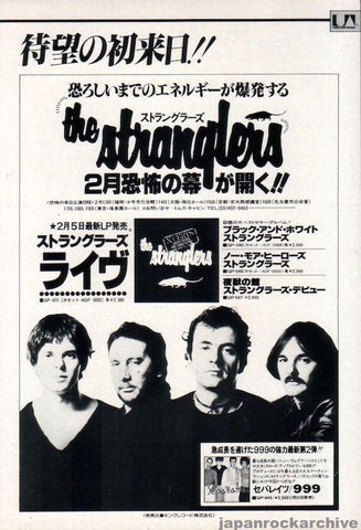 The Stranglers 1979/02 Xcerts Special Edition Japan album / tour promo ad