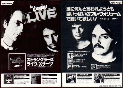 The Stranglers 1979/03 Xcerts Special Edition Japan album promo ad