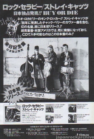 Stray Cats 1992/04 Rock Therapy Japan album / tour promo ad