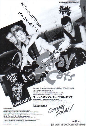 Stray Cats 1993/02 Greatest Hits Japan video / laserdisc promo ad