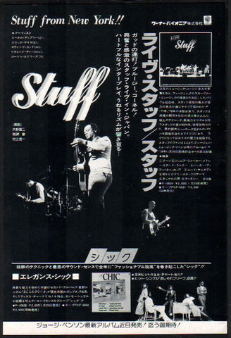 Stuff 1979/02 Live Japan album promo ad
