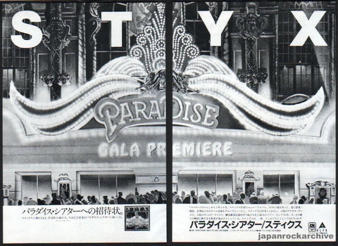 Styx 1981/02 Paradise Theater Japan album promo ad