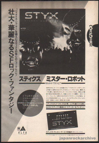 Styx 1983/04 Kilroy Was Here Japan album promo ad