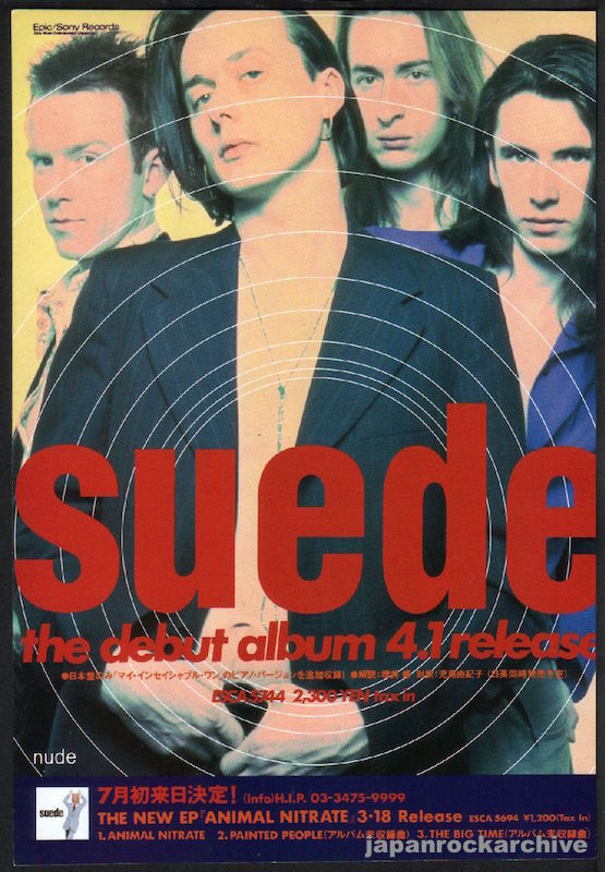 Suede 1993/04 S/T debut album Japan album promo ad